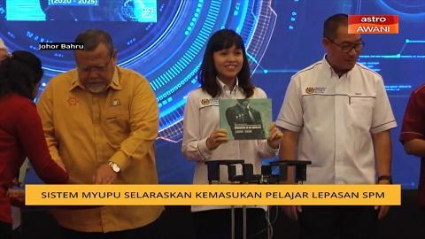 Permohonan MyUPU Online 2020/2021