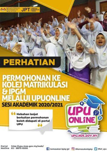 Syarat Kelayakan Program Matrikulasi KPM 2021/2022