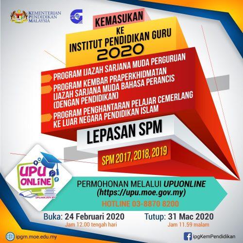 Permohonan Program Ijazah Sarjana Muda Perguruan (PISMP) 2020