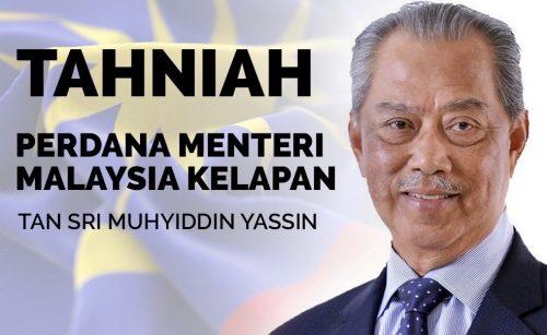 Senarai Penuh Menteri Kabinet 2020 [Perikatan Nasional]