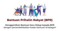 Permohonan dan Semakan Status Bantuan Prihatin Rakyat ( BPR 2021 )