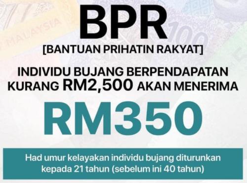 BPR Bujang : Semakan Syarat dan Cara Permohonan