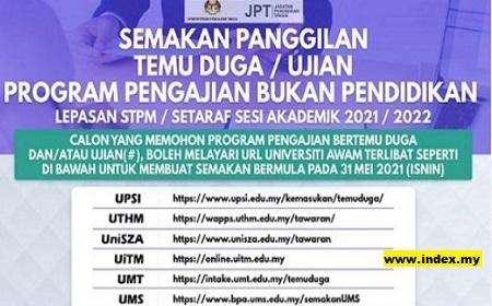 Semakan Temuduga/Ujian UPU/IPTA Lepasan SPM/STPM/Setaraf Sesi 2021/2022