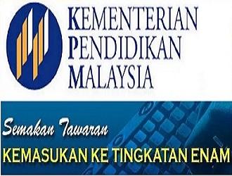 Semakan Tawaran Kemasukan Tingkatan 6 Tahun 2021 bagi Lepasan SPM 2020